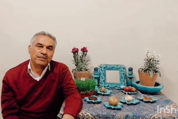 پيام بنيانگذار سروج در اصفهان به مناسبت فرا رسيدن سال جديد