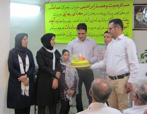 جشن تولد پنج سالگی مسافر حجت و همسفر ابراهیمی