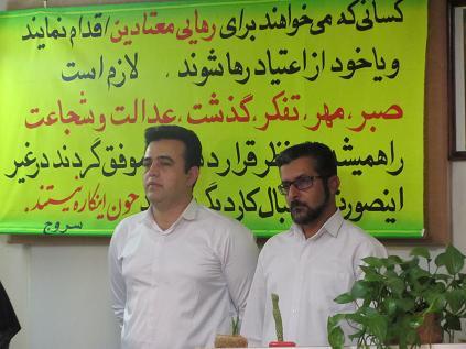 جشن رهايي مسافر حسين